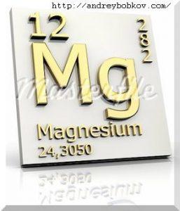 магний помогает восстановить здоровье