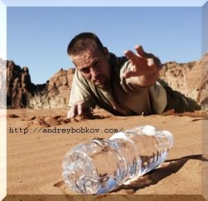 обезвоживание организма - процессы в орагнизме при отсутствии воды