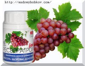 ресвератрол содержится в красном винограде