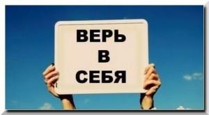 shagi_k_zdorovyu_poshagovyj_plan