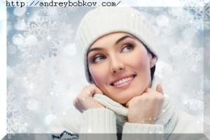 советы по уходу за кожей зимой