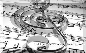 mp3 песни Автор Андрей Бобков г. Оренбург
