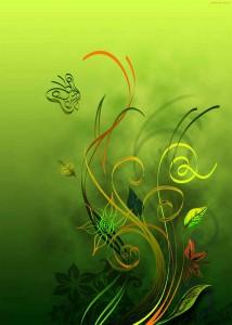 зеленый фон для сайта здоровье
