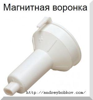 магнитная воронка для воды - польза и свойства воды