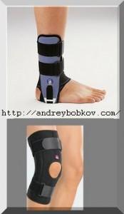 ортез коленного сустава, голеностопный сустав артез при артрозе